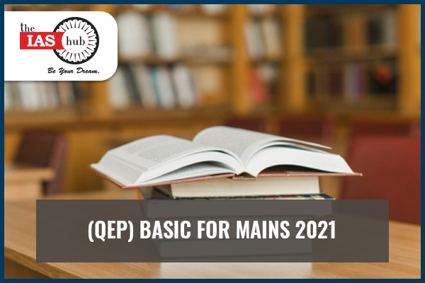 QEP Basic