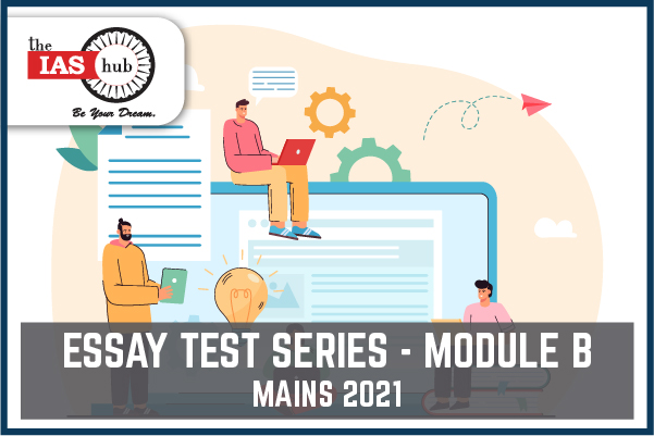Essay Test Series Module B