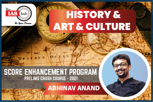 SEP 2021- History and Art & Culture