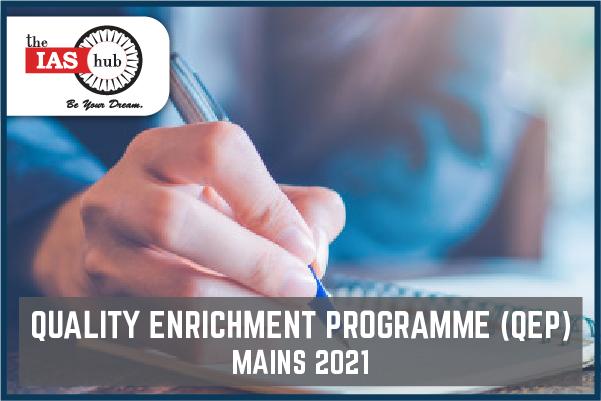 Quality Enrichment Program 2021