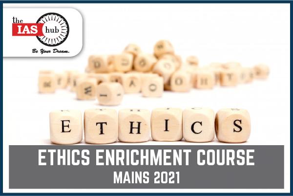 Ethics Enrichment Course