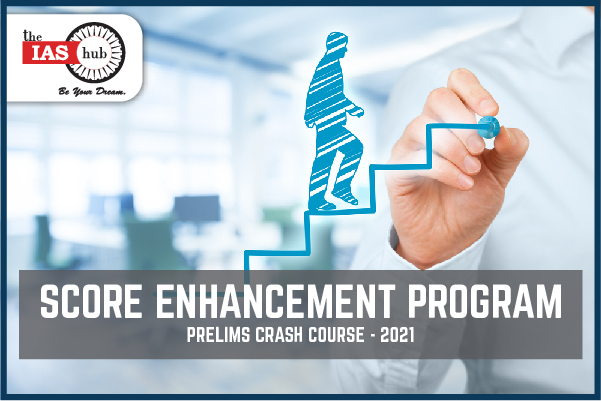 Score Enhancement Program '21
